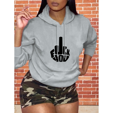 Lovely Casual Hooded Collar Print Grey Hoodie